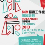 Fotanian Open Studios 2013