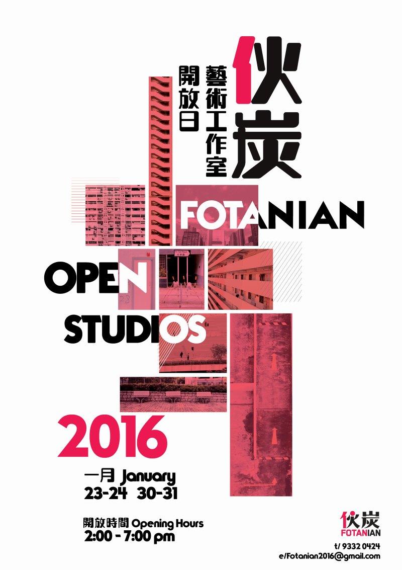 Fotanian 2016