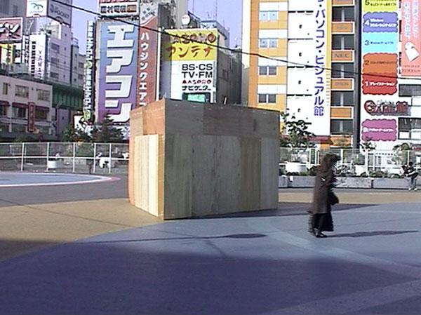 Pavilin on Akhibara square